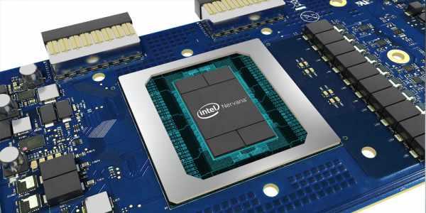 Microprocesorul Nervana