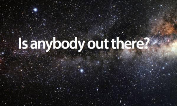 Suntem singuri în Univers