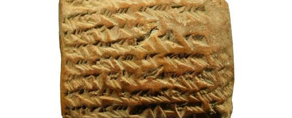 Astronomii din Babilonul antic știau să calculeze traiectoria lui Jupiter printr-o metodă geometrică avansată