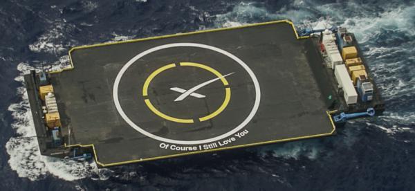 Platforma marină autonomă SpaceX
