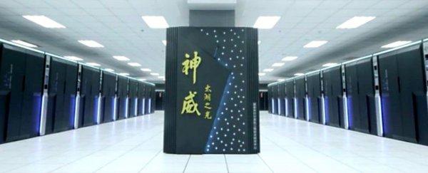 Supercomputerul Sunway TaihuLight