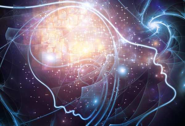 Conștiința cuantică