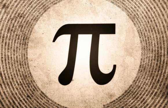 Numărul Pi în lumea cuantică a atomilor