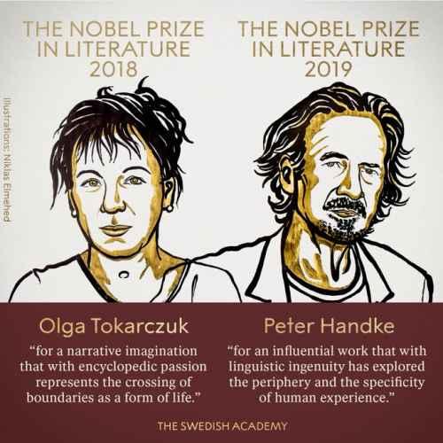 Premiul Nobel pentru Literatură 2019